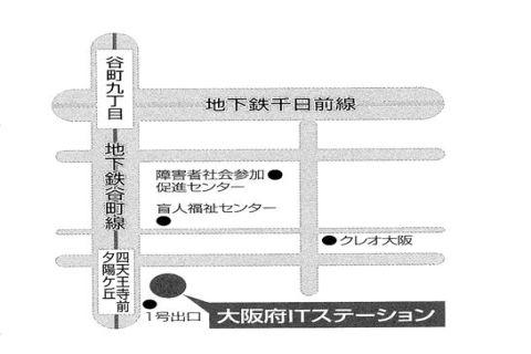 ITステーション地図